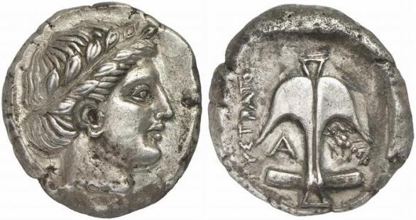 Автентични, редки и скъпи монети от Apollonia Pontica (Созопол) 18