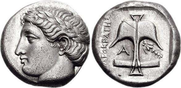 Автентични, редки и скъпи монети от Apollonia Pontica (Созопол) 8
